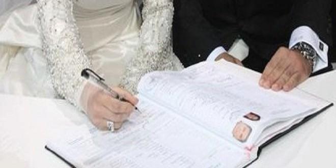 نتيجة بحث الصور عن حقوق المرأة عند توقيع عقد الزواج